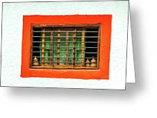 Colorful Bared Window Greeting Card