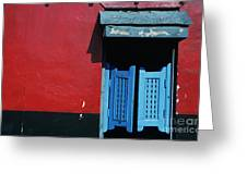 Colorful Caribbean Door Greeting Card