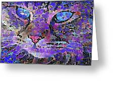 Flower Cat 2 Greeting Card