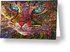 Flower Cat 1 Greeting Card