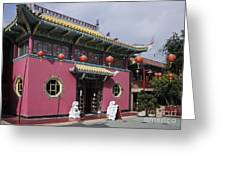 Colorful Chinatown_2 Greeting Card
