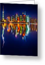 Colorful City Reflection 17 06 2015 Greeting Card