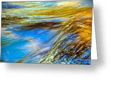 Colorful Flowing Water Greeting Card