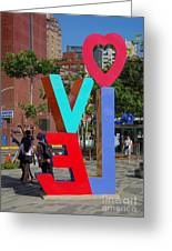 Colorful Love Sign In Kaohsiung Greeting Card
