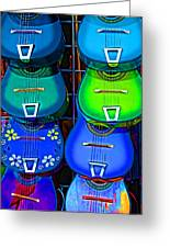 Colorful Mexican Guitars Greeting Card