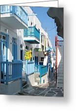 Colorful Mykonos Greeting Card