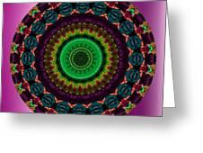 Colorful No. 4 Mandala Greeting Card