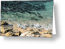 Colorful Pacific Ocean Greeting Card