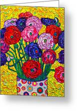 Colorful Ranunculus Flowers In Polka Dots Vase Palette Knife Oil Painting By Ana Maria Edulescu Greeting Card