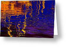 Colorful Ripple Effect Greeting Card