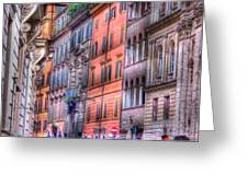 Colorful Roman Street Greeting Card