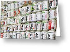 Colorful Sake Casks Greeting Card by Bill Brennan - Printscapes
