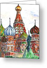 Colorful Shapes In A Red Square Greeting Card