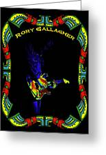 Colorful Slide Playing By Rory Greeting Card