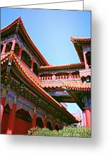 Colorful Temple Walkway Greeting Card