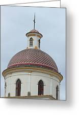 Colorful Tiles On A Church Dome Greeting Card