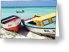 Colorful Traditional Fishing Boats Greeting Card