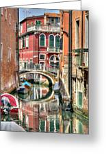 Colorful Venice  Greeting Card