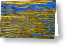 Colorful Water Surface Greeting Card