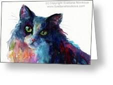 Colorful Watercolor Cat By Svetlana Greeting Card