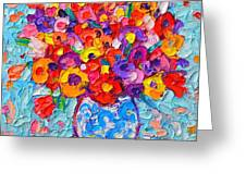 Colorful Wildflowers - Abstract Floral Art By Ana Maria Edulescu Greeting Card