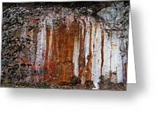 Colors Below A Gold Mine Greeting Card