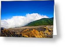 Colors Of Costa Rica Greeting Card