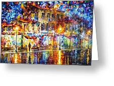 Colors Of Emotions - Palette Knife Oil Painting On Canvas By Leonid Afremov Greeting Card