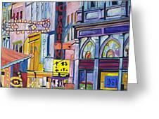 Colors Of Paris Greeting Card