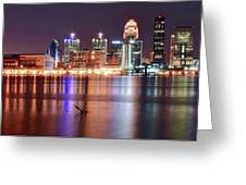 Colors On The Louisville Riverfront Greeting Card