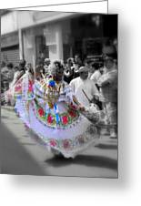 Colour In Motion..... Greeting Card