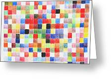 Colour Square Greeting Card