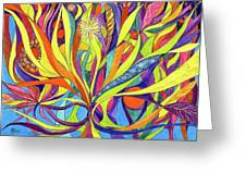 Colourful 2009 Greeting Card