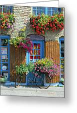 Colourful Boutique,france. Greeting Card