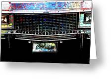 Colourful Caddy Greeting Card