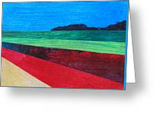 Colours Of Spain Greeting Card
