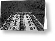 Columbia Heights Greeting Card