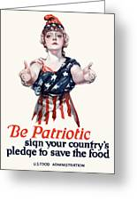 Columbia Invites You To Save Food Greeting Card