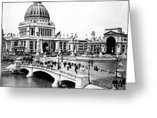Columbian Expo, 1893 Greeting Card