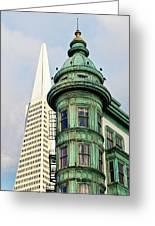 Columbus Avenue - San Francisco, California Greeting Card