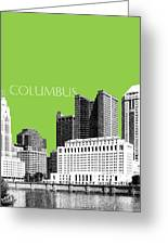 Columbus Ohio Skyline - Olive Greeting Card