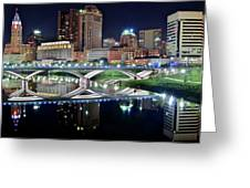 Columbus Over The Scioto Greeting Card