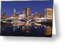 Columbus Skyline Reflection Greeting Card