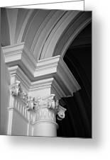 Columns At Hermitage Greeting Card