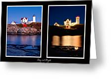 Combined Nubble Greeting Card