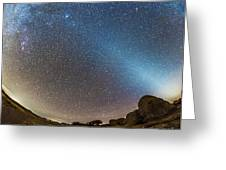 Comet Lovejoy And Zodiacal Light Greeting Card