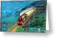 Coming Through The Tunnel Greeting Card