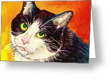 Commission Your Pets Portrait By Artist Carole Spandau Bfa Ecole Des Beaux Arts  Greeting Card