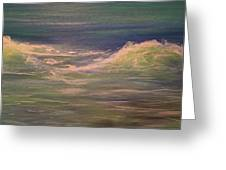 Commissioned Seascape Greeting Card