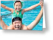 Competitive Swimming Classes Greeting Card